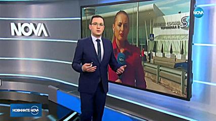 Новините на NOVA (26.02.2020 - обедна емисия)