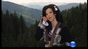 Росица Пейчева - Пусто налудо и младо