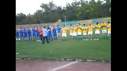 Българи юнаци те са най - големите