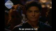 Ana Gabriel - Eres Todo En Mi Превод *HQ*