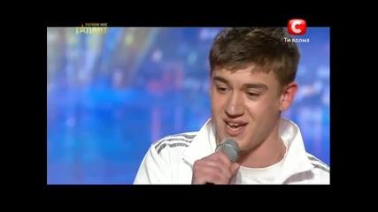 16 годишно момче накара публиката и журито да станат на крака! Украйна търси талант! 17.03.2013