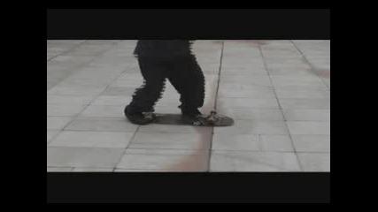 Номера сас скейтборд