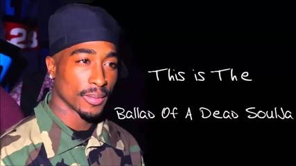 2pac - Балада на мъртвия войник( Unreleased Johnny J )