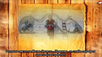 10 Нови Български Забележителности за 2013г. част 2