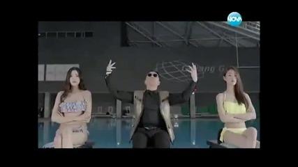 New ! Новини за новият хит на Psy Gentleman