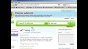 Уеб Разработване уроци - Ajax - Основи Ajax - Урок 1
