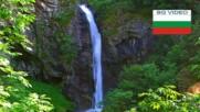 Овчаренски водопад-легенда за мома Горица