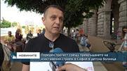 Пореден протест срещу превръщането на изоставения строеж в София в детска болница