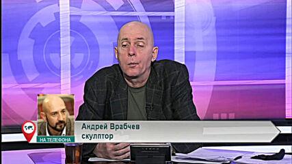 София и Скопие – битка за история вместо диалог