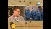 Вип Новини (17.01.2013 г.) Пребит ли е Лестер от македонски националисти...