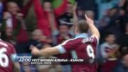 Футбол: Уест Бромич Албиън – Бърнли на 21 ноeмври по DIEMA SPORT 2