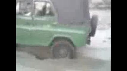Uaz Video