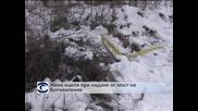 Жена оцеля при падане от мост на Богоявление