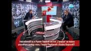 Наклеветен ли е Румен Петков за разговори между него, Първанов и Борисов - Часът на Милен Цветков