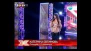 Секси Момиче прилича на Selena Gomez в X factor Bulgaria