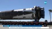 Изстреляха успешно в орбита първия български частен сателит