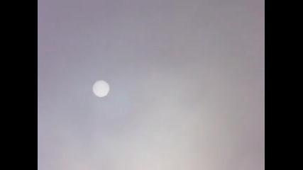 мъгла, Ракитника, май