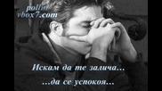 Йоргос Яниас ~ Върни Ми Сърцето Обратно ~ превод