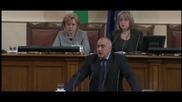 Изявление на Бойко Борисов 20.02.2013