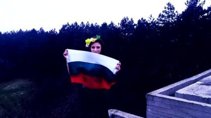 Gonzalez Ft Ицака МС - Майка България