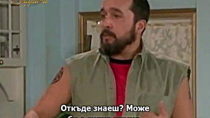 Шеметната Анастасия   Епизод 7   Български субтитри   Estrambótica Anastasia