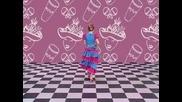Близначката Танцува