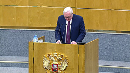 Russia: New START extension to enter into force after exchange of diplomatic notes - Ryabkov