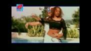 Angel Lopez Feat. Baby Rank - Hasta Cuando