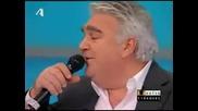 Pashalis Terzis,  Dimitris Mitropanos - Ta Ladadika