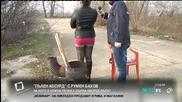 """""""Пълен абсурд"""": На кого е нужна печка с дърва на пътя?"""