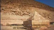 Истината за Египетските пирамиди - част 3