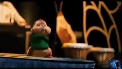 Chipmunks - Милионерче Много0 смях