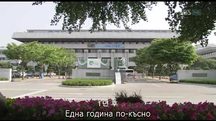 City Hall / Кметството - E20 част 3/3 - Финал