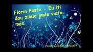 Превод !!! Оригиналът на Руслан и Десислава - Мила моя, мили мой