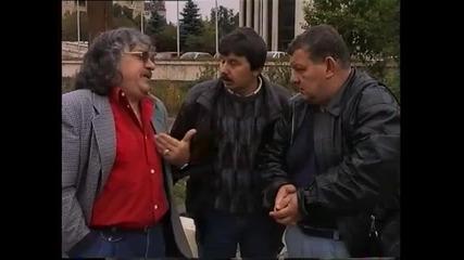 Цецо умрял! - Смях с Петър Добрев, Пепо Габровски, Веско Антонов