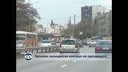 Засилено полицейско присъствие по пътищата за празниците