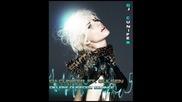 Gulsen - Dillere duseceiz seninle 2012 Remix