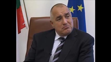 Подигравка на политици - Ще го Гръмнем