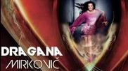 New 2013 - Amorova strela - Dragana Mirkovic & превод