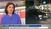 Продължава акцията на данъчни и полиция в Слънчев бряг