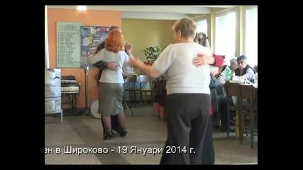 Бабинден в Широково - 19 Януари 2014 г. (4/4)