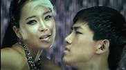 (превод) Baek Ji Young - My Ear's Candy (feat. Taecyeon / 2pm)