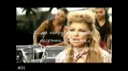 Fergie - Clumsy  (BGsubs)