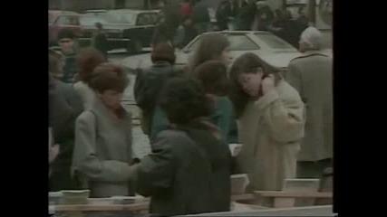 Сънчо в Бонбонено пътешествие 1997
