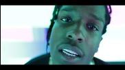 Asap Rocky ft. Juicy J - Multiply   Високо Качество