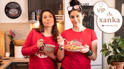 МАЙКО МИЛА в кухнята! Красимира и Елисавета приготвят КУС-КУС и ОМЛЕТ! // VIP ХАПКА