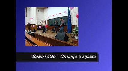 Sabotage - Слънце в мрака