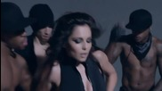 Cheryl - Ghetto Baby / Official video /