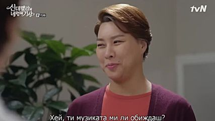 Cinderella and Four Knights E15 1/2