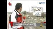 Смях Как Се Изпращат Софиянци - Господари На Ефира 16.01.2009